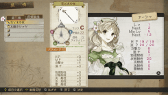 Atelier Ayesha Plus Jan 6 - 1